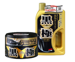 Soft99 Soft99 EXTREME GLOSS KIWAMI DARK - Wax and Shampoo - zestaw