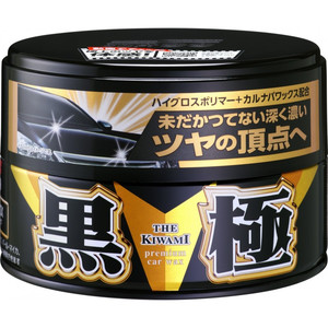 Soft99 KIWAMI EXTREME GLOSS WAX Black Hard - wosk do ciemnych lakierów - 200g