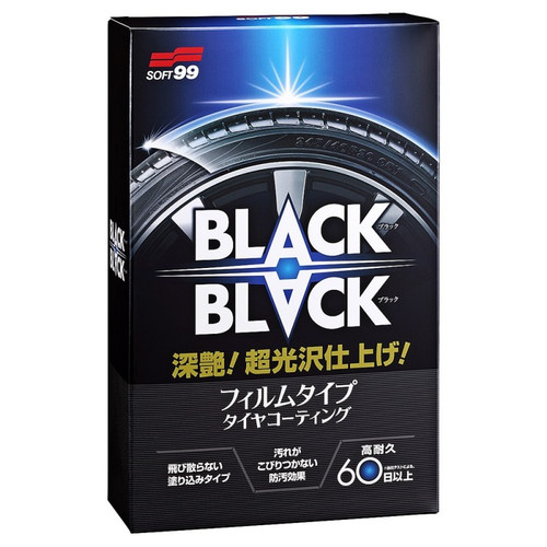 Soft99 Black-Black Hard Coat for Tire trwała powłoka do opon - 110ml