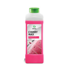 GRASS - CHERRY WAX 1L